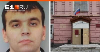 В Екатеринбурге начнут судить экс-полицейского, помогавшего «решать проблемы» сутенерам