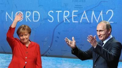 «Северный поток-2»: Германия не будет перекрывать трубопровод, даже если Россия использует его как геополитическое оружие — СМИ