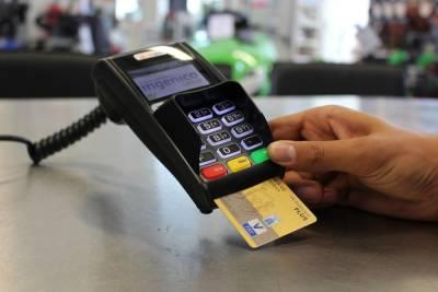 Рязанские полицейские раскрыли кражу денег с карты столичного пенсионера