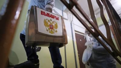 ВЦИОМ: доля голосующих россиян достигла минимума за 17 лет