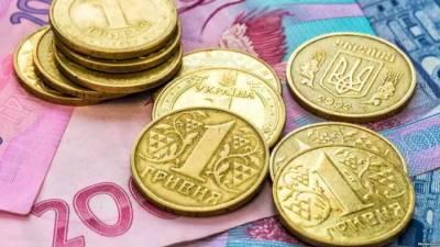 Коррупция на Украине: СБУ разоблачила схему хищения 3,3 млн гривен из госбюджета