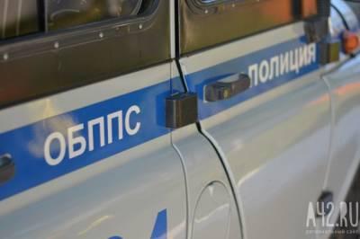 Кемеровчанка стала жертвой мошенников на интернет-сервисе поиска попутчиков