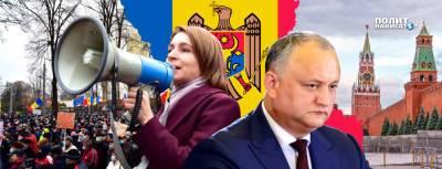 Левые в Молдове дважды потерпели поражение: Что будет дальше?