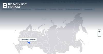 В России запустили интерактивную карту с действующими в регионах «ковидными» ограничениями