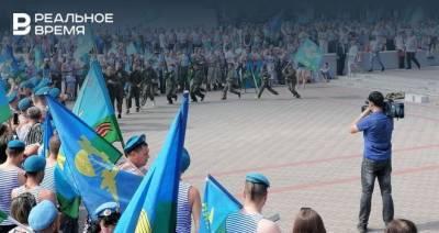 В Набережных Челнах и Нижнекамске отпраздновали День ВДВ