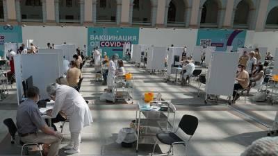 Гинцбург назвал срок формирования коллективного иммунитета к COVID-19