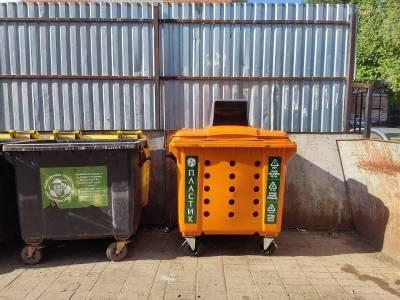 В Смоленской области продолжают внедрять систему раздельного сбора мусора