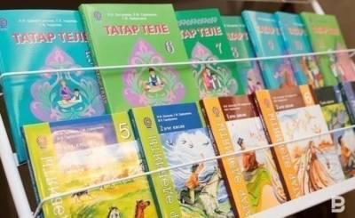 В 2022 году в обязательный предмет «Родной язык и родная литература» включат татарский язык