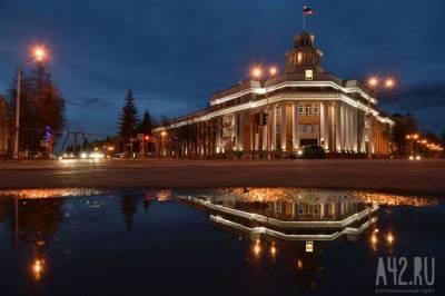 Власти Кемерова заявили, что не предлагали инвалиду переехать в квартиру площадью 6 «квадратов»