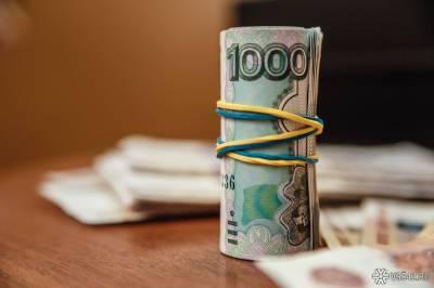 Мошенники разработали новый способ хищения денег с карт россиян в день рождения