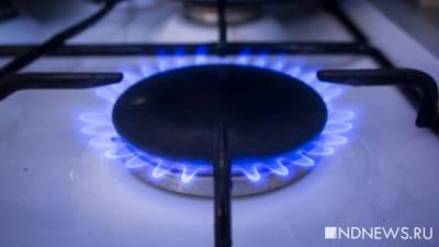 Биржевая цена сжиженного газа снова заметно выросла
