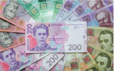 Пенсионный фонд Украины объяснил, кто может выйти на пенсию в 45 лет