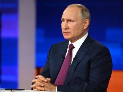 Путин: Россия исчерпала свой лимит на революции