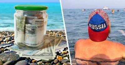 Каждый третий россиянин во время отпуска переживает, что ему не хватит денег