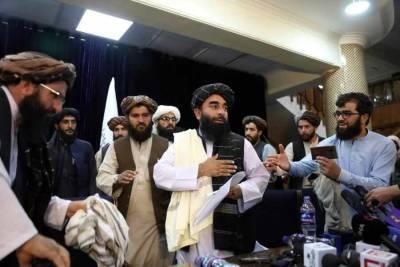 «Талибан»* готов в ближайшее время разработать новую систему управления Афганистаном