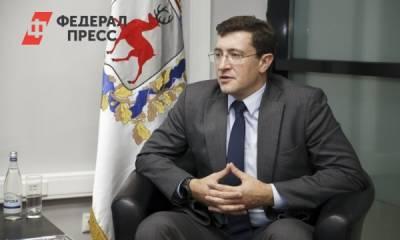 Губернатор Глеб Никитин и мэр Юрий Шалабаев поздравили нижегородцев с 800-летием города