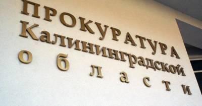 Прокуратура проведёт проверку после гибели школьницы на Горького