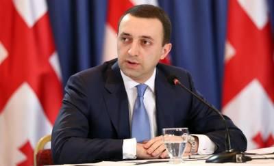 Премьер-министр Грузии прибыл в Украину с официальным визитом