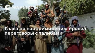 Глава совета по нацпримирению Абдулла и экс-президент Афганистана провели переговоры с талибами