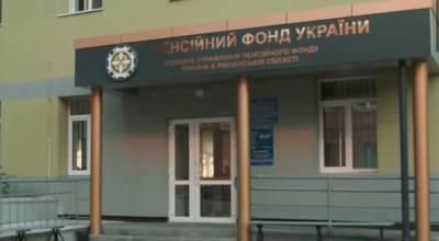 Украинцы отказываются верить: более половины пенсионеров останутся без выплат, кого коснется