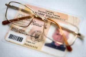 Украинцам рассказали, что необходимо для пенсии в 7 тысяч гривен