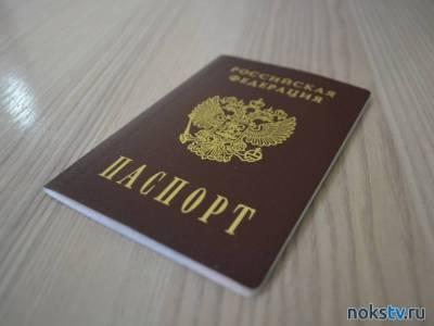Замена паспорта на смарт-карту в России в 2021 году