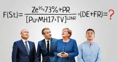 Что такое формула Штайнмайера и зачем Россия, Франция и ФРГ торопят Украину ее принять