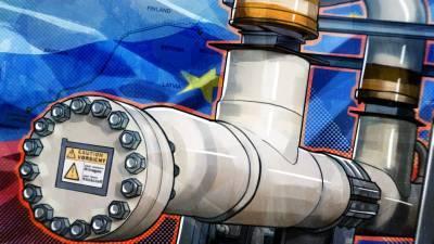 """Строительство газопровода """"Северный поток — 2"""" официально закончилось в водах Дании"""