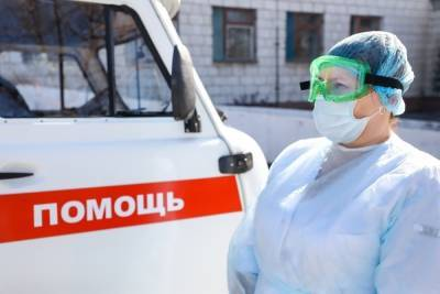 В Волгоградской области выявили 350 случаев заболевания COVID-19