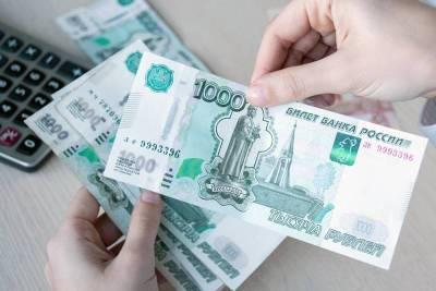 Свежие новости России о зарплате бюджетникам в 2021 году