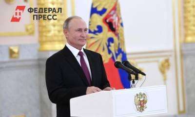 Владимир Путин объяснил, как выбирал лидеров списка ЕР