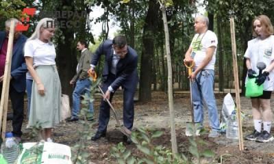 В Нижнем Новгороде состоялось долгожданное открытие парка «Швейцария»