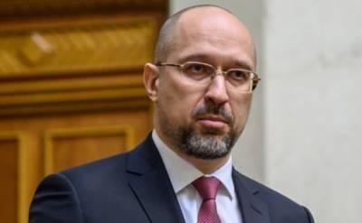 Грузия и Украина продолжают развивать стратегическое партнерство по всем направлениям - премьер-министр Украины