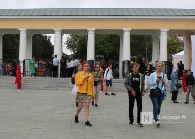 Обновленный парк «Швейцария» в Нижнем Новгороде открылся для посещения