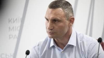 У Зеленского заверили, что Кличко все-таки попал на встречу с Меркель