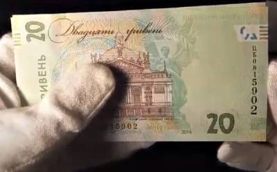 Все зависит от стажа и зарплаты: украинцам рассказали, как обеспечить себе пенсию в 7 тысяч гривен
