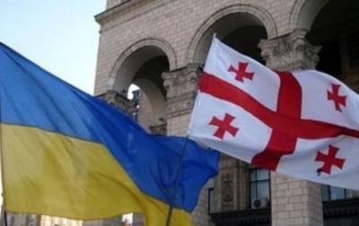 Грузия и Украина надеются увеличить товарооборот до 1 миллиарда долларов в год