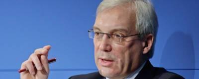 Замглавы МИД Грушко заявил, что РФ не будет уговаривать ОБСЕ наблюдать за выборами в ГД