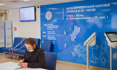 В России хотят ввести еще один налоговый вычет