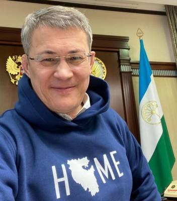 Жители Башкирии раскритиковали Радия Хабирова за пост в соцсетях