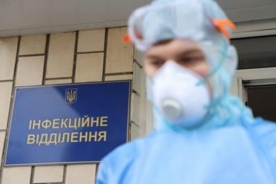 Эксперт назвал сроки новой волны COVID-19 в Украине