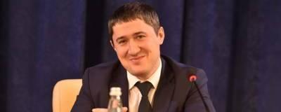 Губернатор Пермского края официально вступил в брак