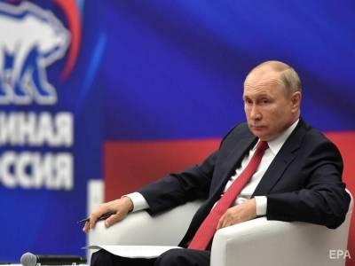 """""""Сел хоть на машину, хоть на осла и поехал по степи"""". Путин заявил об угрозе попадания в Россию боевиков из Афганистана"""