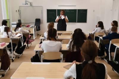Учебный год в школах Курганской области начнется в очном формате