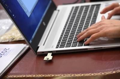 Российские ученые разработали метод выявления ботов в соцсетях