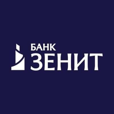 Банк ЗЕНИТ на 65% нарастил объемы кредитования предпринимателей Московского региона