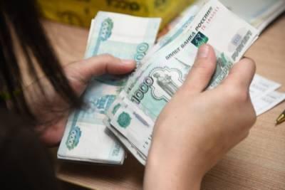 Мишустин поручил вице-премьерам обратить внимание на рост доходов населения в регионах