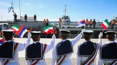 Россия, Иран и Китай развернут в Персидском заливе совместные учения