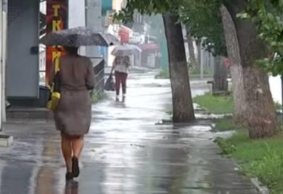 """Первое """"дыхание"""" осени: Украину накроют затяжные дожди и похолодает до +9, синоптики назвали дату"""