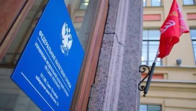 Налоговые доходы бюджета Петербурга с начала года выросли на треть